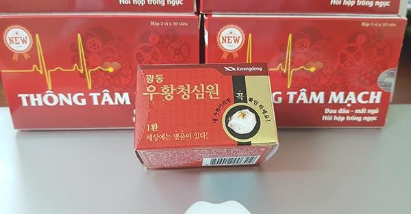 An cung Hàn quốc hình ảnh sản phẩm thật