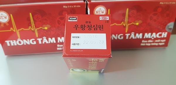 An cung Hàn Quốc Hộp Đỏ 10 Viên chính hãng - Hình chi tiết ngày SX và Hạn sử dụng