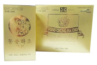 Đông Trùng Hạ Thảo Hàn Quốc Dạng Viên Nhỏ (Loại 2)