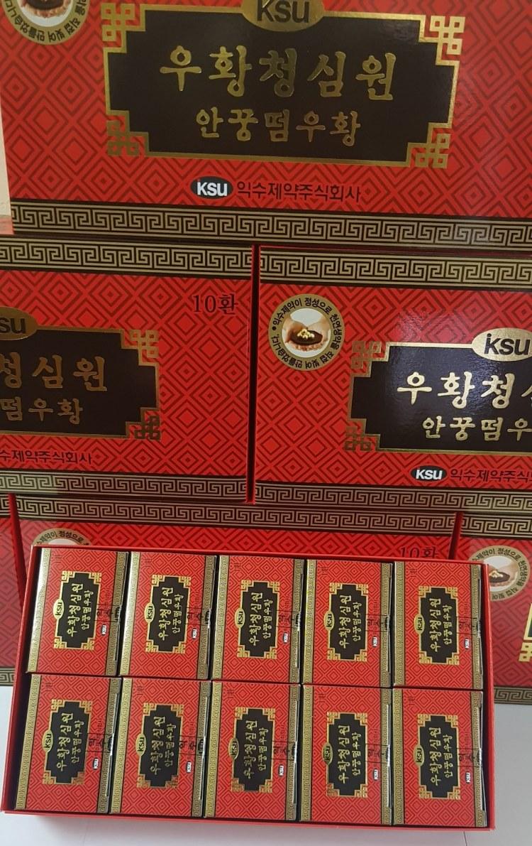 An Cung Hàn Quốc IKSU Hộp 10 Viên