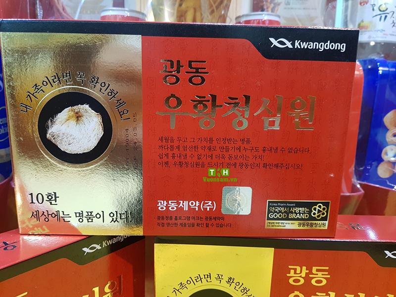 Viên Chống Đột Quỵ Hộp Đỏ Hàn Quốc